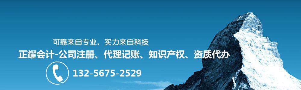 刘延东:锐意晨上提高 怯攀高峰 推动量子科学研究实现